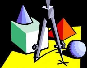 Как найти периметр равнобедренного треугольника фото