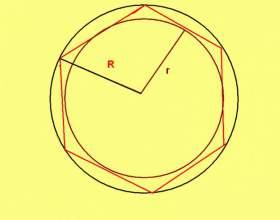 Как найти периметр шестиугольника фото