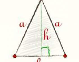 Как найти площадь равнобедренного треугольника фото