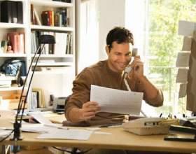 Как найти работу, сидя дома фото