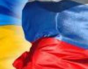 Как найти родственников на украине фото