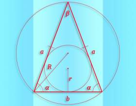 Как найти синус угла в равнобедренном треугольнике фото
