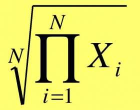 Как найти среднее геометрическое чисел фото