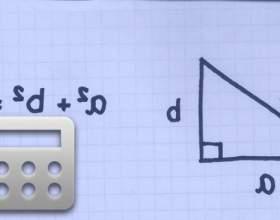 Как найти сторону квадрата фото