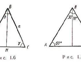 Как найти сторону треугольника, если известна его медиана и сторона фото