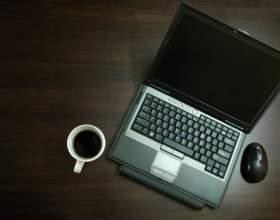 Как найти точку доступа wifi фото