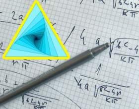 Как найти углы, когда известны длины сторон треугольника фото