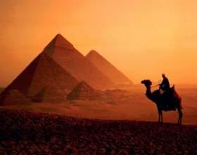 Как найти в египет горящий тур фото