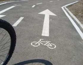 Как найти велодорожки в москве фото