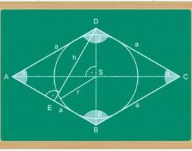 Как найти вторую диагональ ромба фото