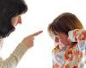 Как наказать ребенка за непослушание фото