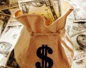 Как накопить быстро деньги фото