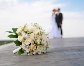 Как накопить на свадьбу фото