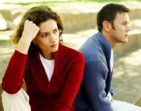 Как наладить отношения с бывшей женой фото