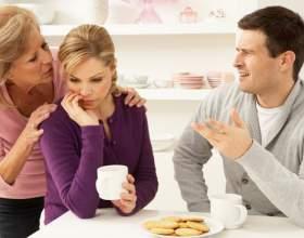 Как наладить отношения с мамой мужа фото