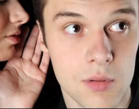 Как намекнуть парню на то, что ты его любишь фото