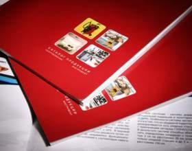 Как напечатать брошюры фото