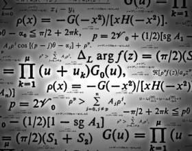 Как напечатать формулу в word'e фото