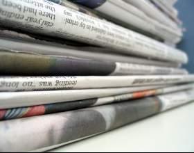 Как напечатать газету фото