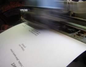 Как напечатать страницу текста фото