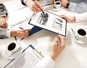 Как написать бизнес-план фото