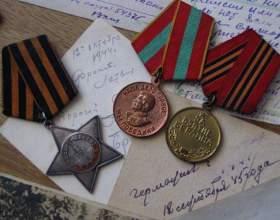 Как написать благодарственное письмо ветерану фото