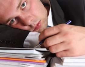 Как написать деловое письмо фото