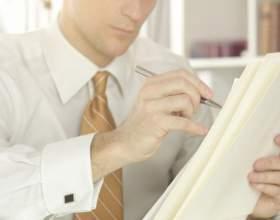 Как написать договор аренды помещений фото