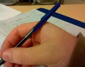 Как написать докладную на учителя фото