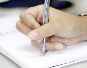 Как написать гражданское исковое заявление фото