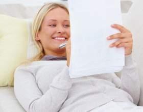Как написать характеристику на мужа фото
