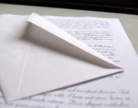 Как написать хорошее письмо фото