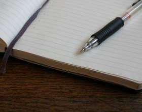 Как написать художественную книгу фото