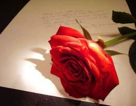 Как написать красивое письмо любимой фото