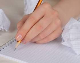 Как написать красивое письмо фото