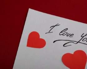 Как написать любовное признание фото