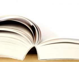 Как написать отзыв о книге фото