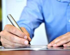 Как написать письмо девушке фото