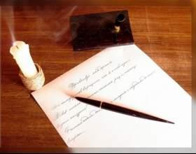 Как написать письмо герою фото