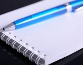 Как написать письмо любимому фото