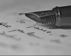 Как написать письмо на немецком языке фото