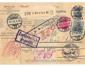 Как написать письмо на немецком фото