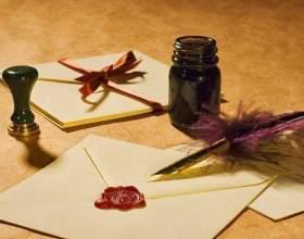 Как написать письмо о чувствах фото