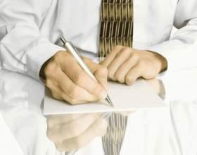 Как написать письмо о прошении фото