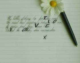 Как написать письмо парню фото