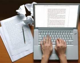Как написать письмо потенциальному работодателю фото