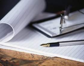 Как написать письмо президенту казахстана фото