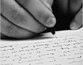 Как написать письмо в армию фото