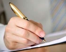 Как написать письмо в деловом официальном стиле фото