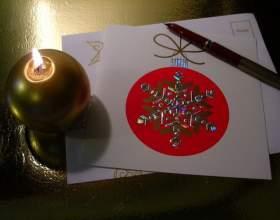 Как написать поздравления с новым годом фото